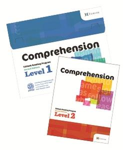 Edmark Reading Program Comprehension Kits Main.jpg