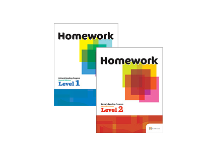 Edmark Reading Program (Print) Homework