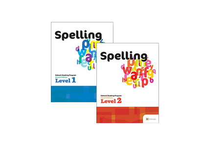 Edmark Reading Program (Print) Spelling