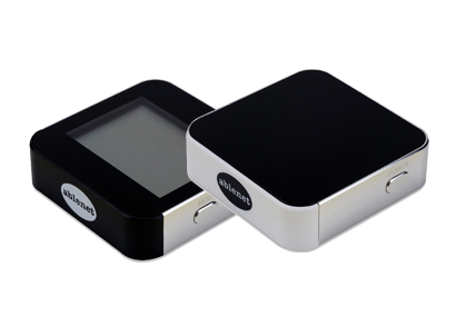 Mini Beamer™ Transmitter & Receiver